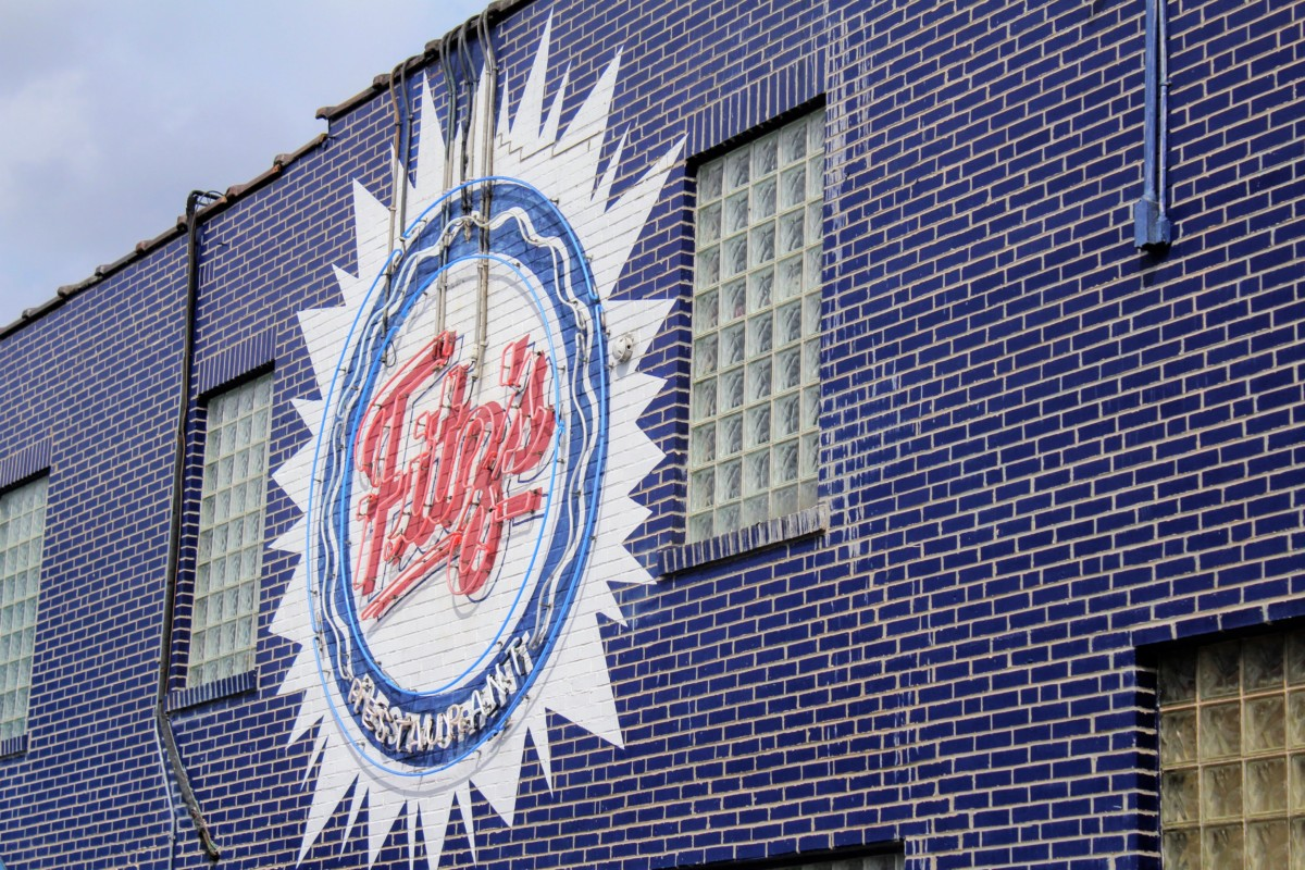 Fitz's Restaurant in Delmar Loop is one of the most iconic things to do in Delmar Loop known for it's root beer and quirky blue exterior panel and prominent logo: guide to Delmar Loop