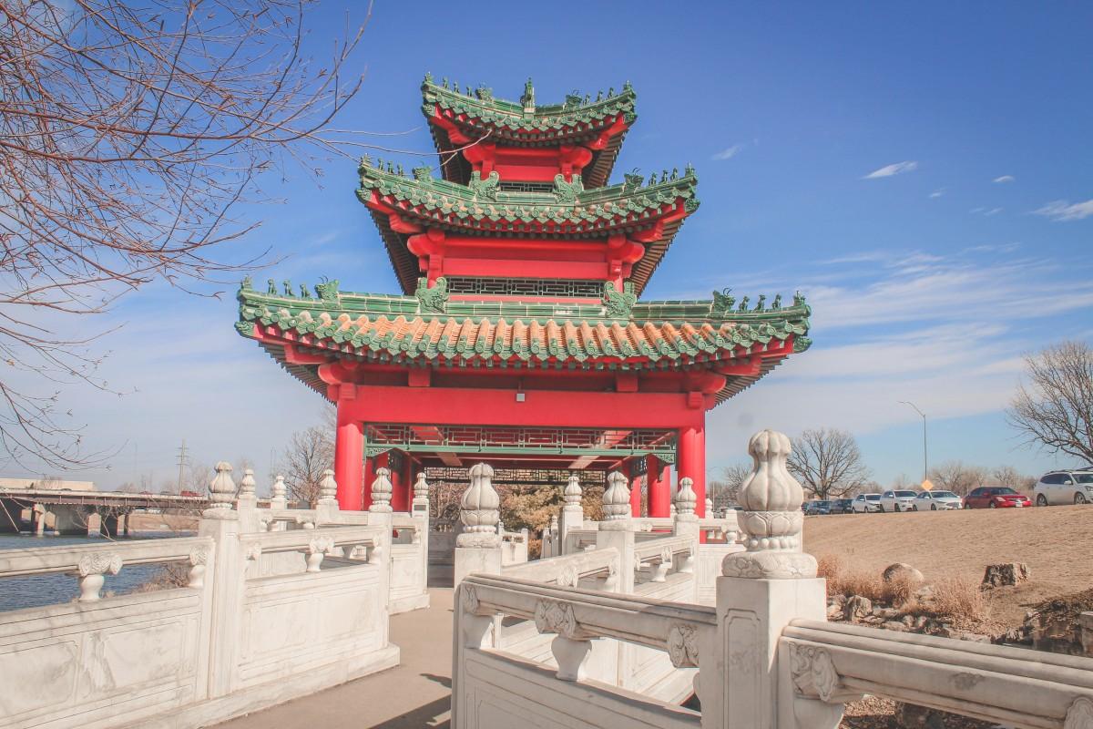 Robert D Rays Asian Gardens Close Up